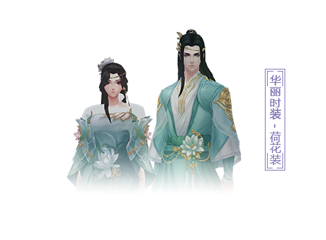 """《诛仙3》""""决战青云""""华丽时装:麒麟衣"""